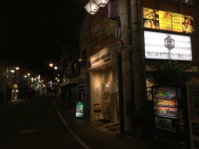tsukemenmaruya03