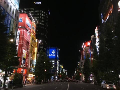 mokuyoshinada02