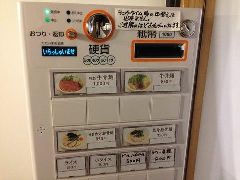 nishikawa05