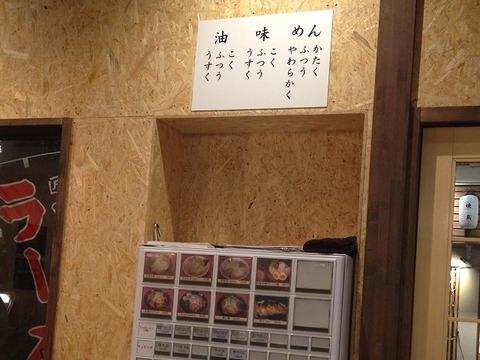 himuroakiba05