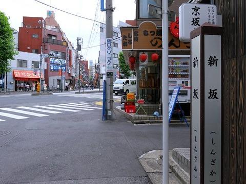niboshitouka03