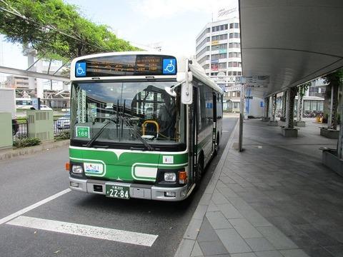 menyaokumura02