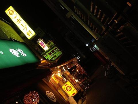 hopekichijyoji03