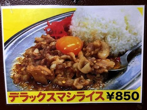 tmashimashio1308