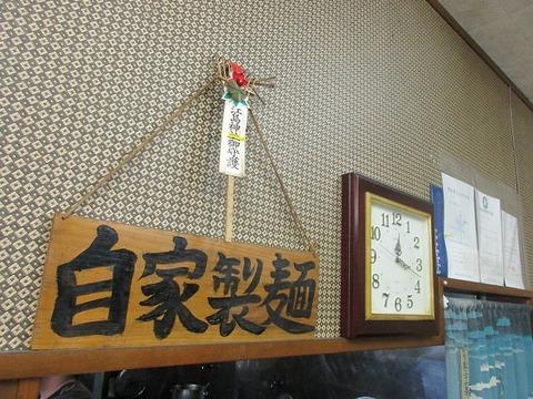 yoshisaburo17