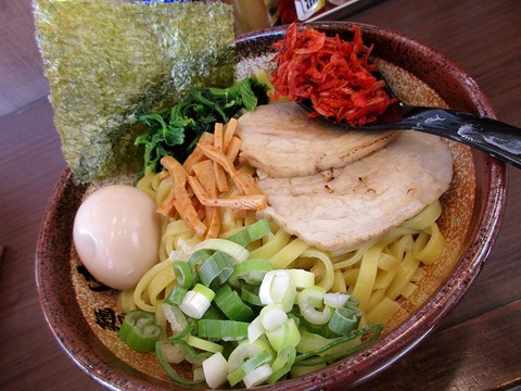 menyaokumura09