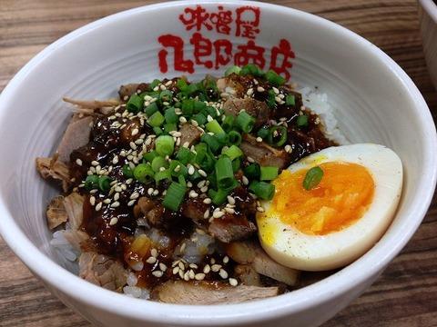misohachi15