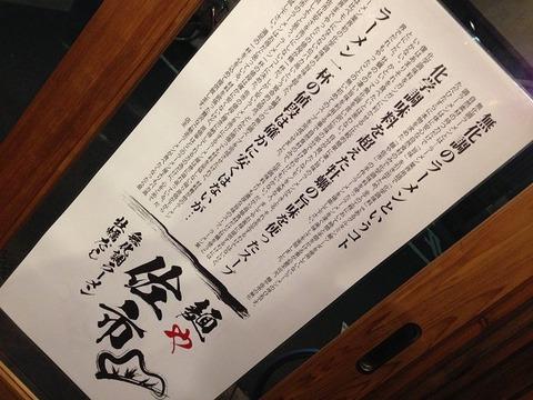 saichi11