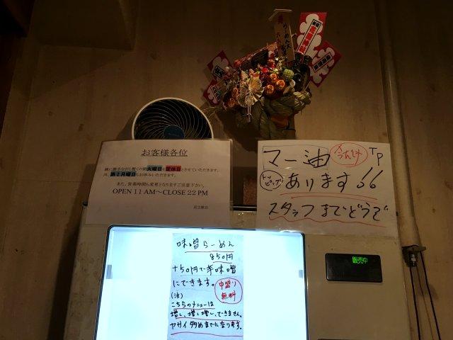 daiogikubo407