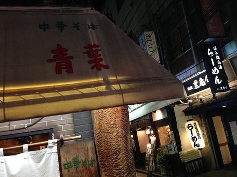 kuroyosuke03