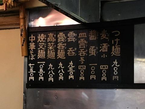 takahashi07