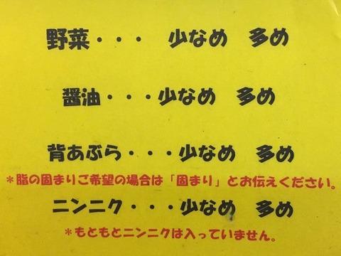 jirootakibashi06