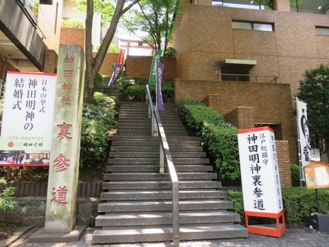 daishi18