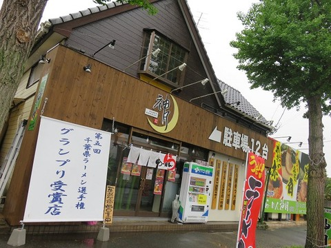 kamizuki01