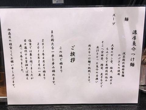 nakagawakaisy10