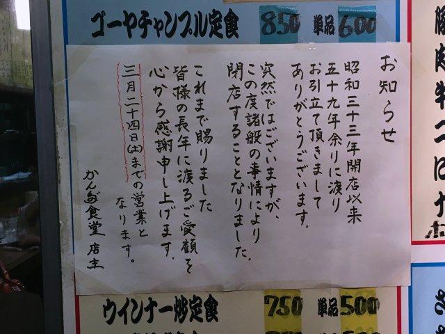 okamurayaakb02