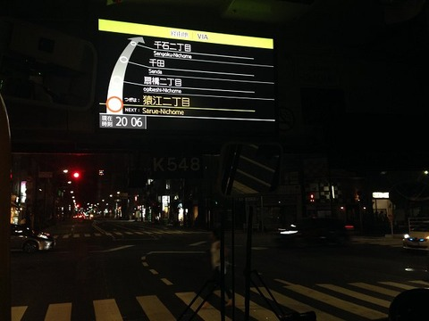 menshokikuchi03