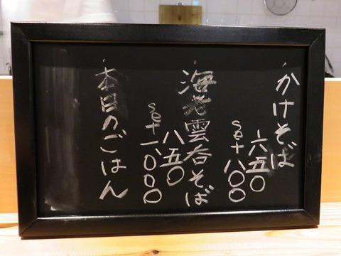 umenokisuzume10