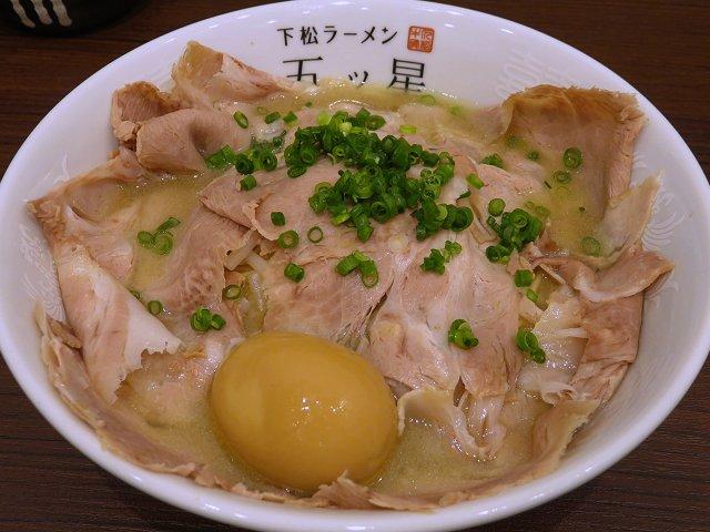 kudamatsuitsutsuboshi09