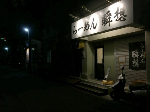 shunsou04