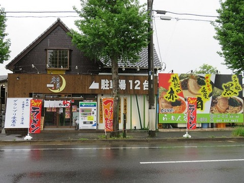 kamizuki24