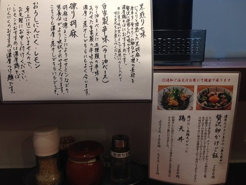 ogikuboakatsuki08