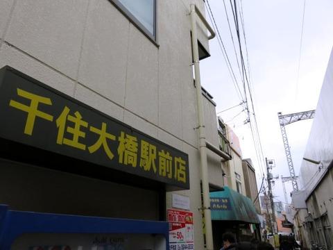 jirosenjuohashi01