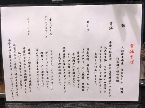 nakagawakaisy09