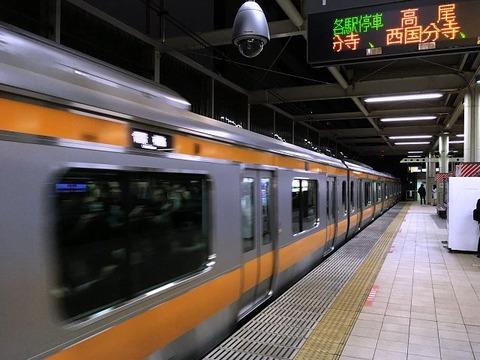 kawataka02