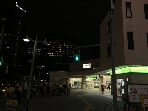 tachimashi18
