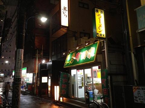 machidaya03