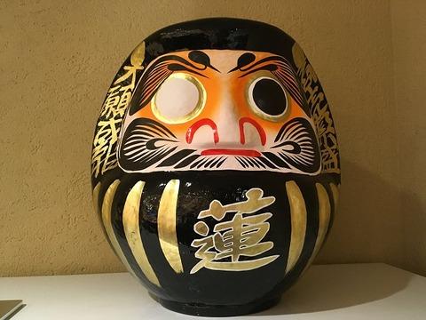 renfunabashi05