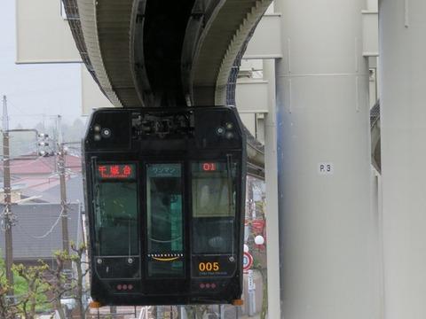 kamizuki03