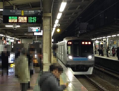 suehiroramenbaba02