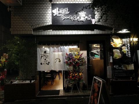 takanotsume01