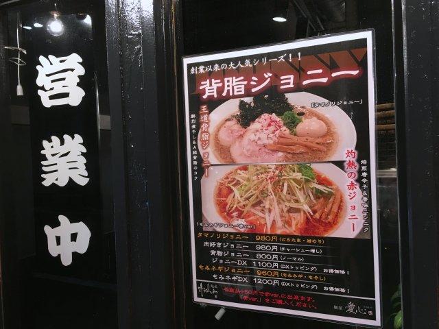 aishinmachiya05