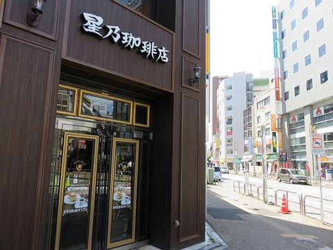 matsujiro18