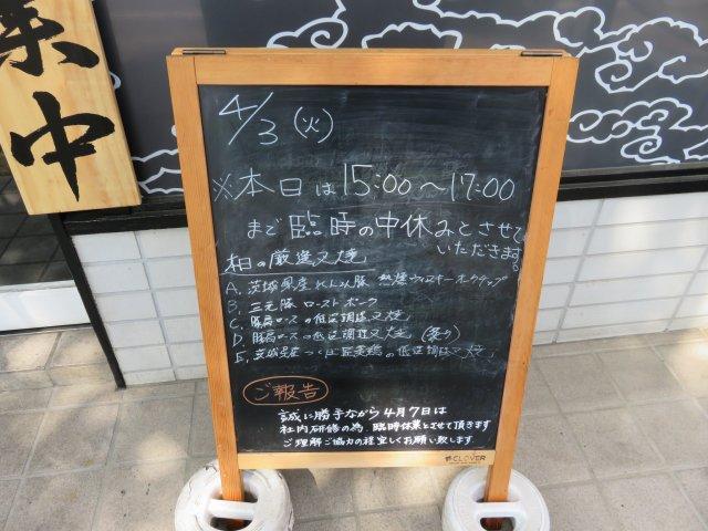 yoshitatsu06