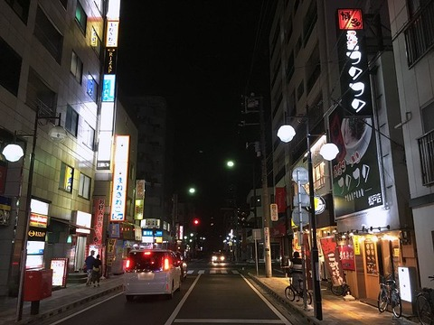 fukufuku03