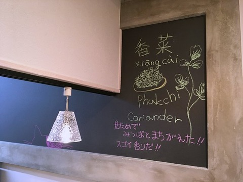 daishinjinbocho07