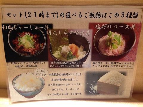 yakiagotakahashi11