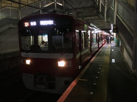 ichirikitateishi02