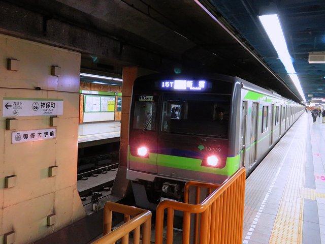 mashimashijinbocho02