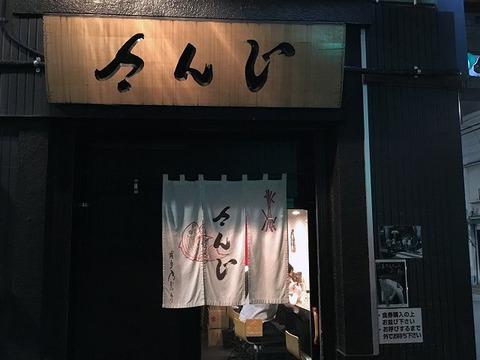 sanji218