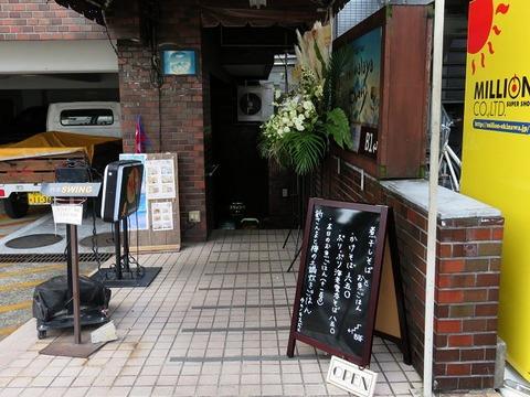 umenokisuzume03