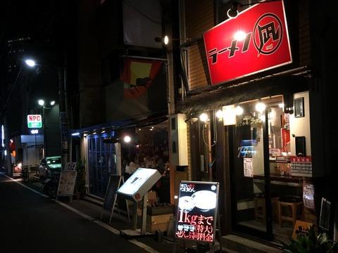 naginishi403