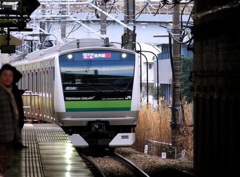 yujiramen18