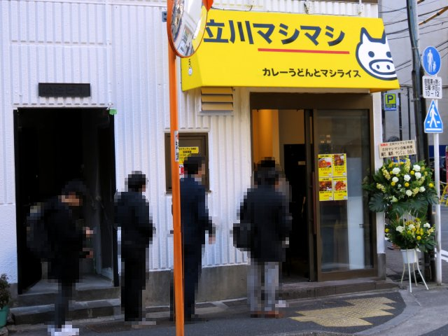 mashimashijinbocho22