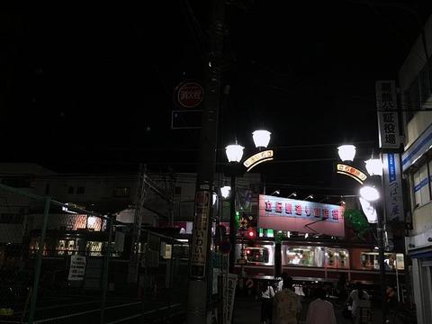 ichiriki218