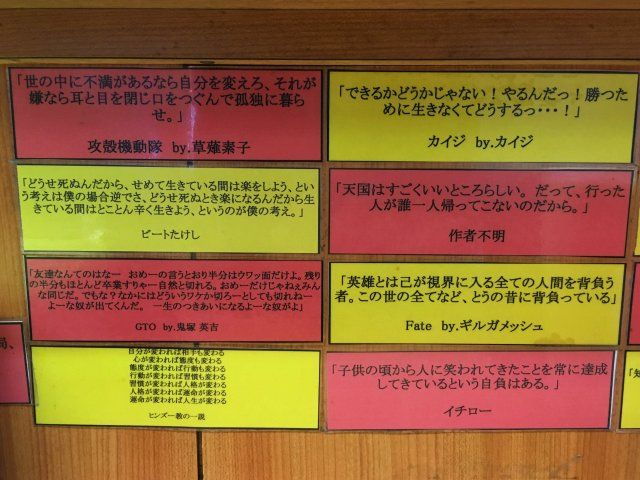 kichijojidon211